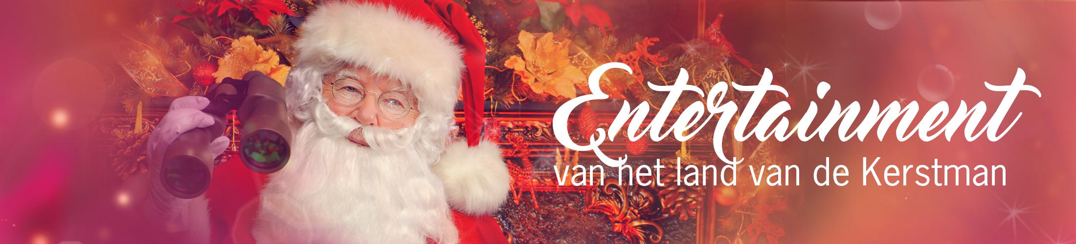 Kerstentertainment, winkelcentrumpromotie, entertainment voor kerst, entertainment voor kerst winkelcentrum, Kerstman huren, Kerstman op bezoek, Muzikaal Kerst entertainment, Kerst workshop, Kerst knutselterras
